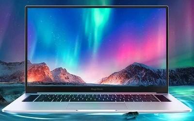 荣耀MagicBook Pro将发布 100%广色域让你身临其境