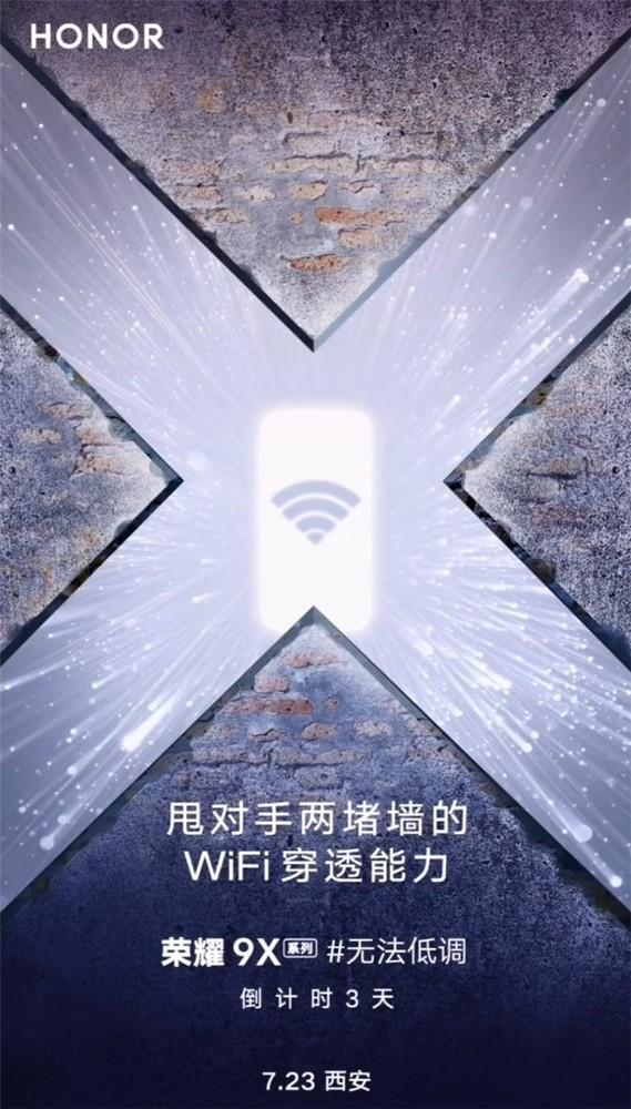 鑽h��9X绯诲垪鎷ユ湁瓒呭己WiFi绌块�忚兘鍔�