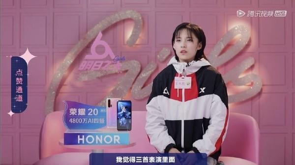 疑似荣耀20 PRO新配色