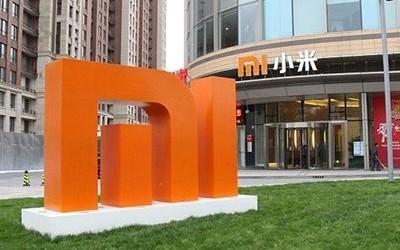 最快进入世界500强的中国互联网企业 小米用时最短