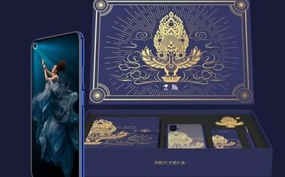 荣耀20国家宝藏版礼盒开启预约 留于掌间的国宝故事