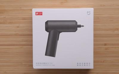米家电动螺丝刀 一款提升家庭生活品质感的成人礼物!