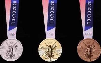 """2020年东京奥运会奖牌公布 用""""垃圾""""做的奖牌长这样"""