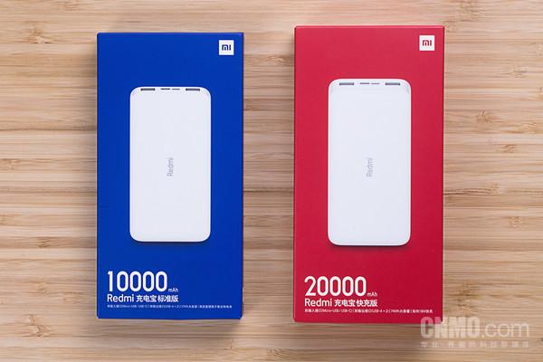 【千亿国际手机网】-如今出门包中必有之物 Redmi的两款新品可有惊喜?