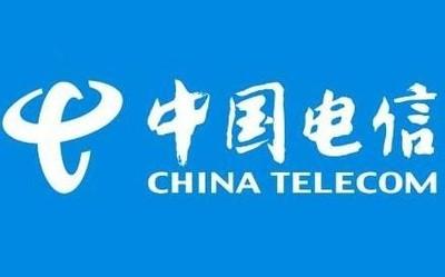 中国电信获得193号段 共计1亿号码资源又能抢靓号了?