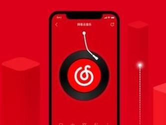 """段子手们""""复活""""了!网易云音乐重新上架安卓应用商店"""