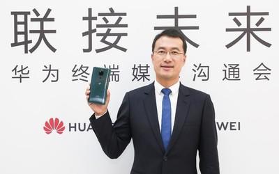 華為何剛:首款商用5G手機定價激進 想用戶早用上