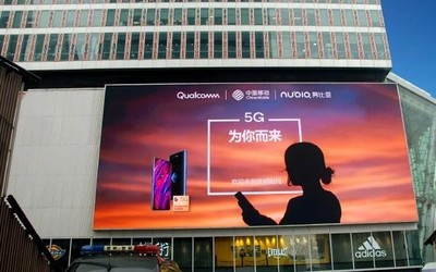 努比亚5G现身六大城市地标建筑!5G先行者实至名归