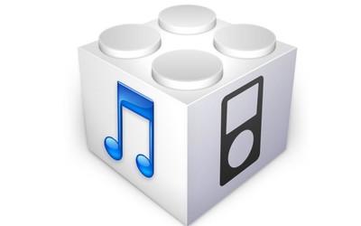 苹果发布iPadOS/iOS 13 Beta 5测试版 功能升级丰富