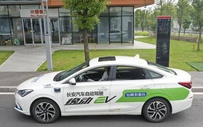 山路十八弯 国内首个5G自动驾驶示范道路重庆开放