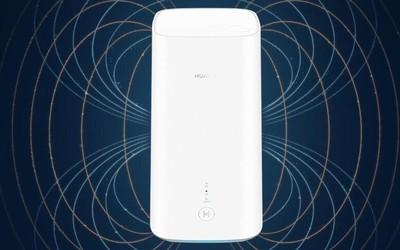 华为5G CPE Pro官方开箱 用4G新亚博滚球感受5G网络的极速