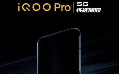 性能旗艦iQOO Pro 8月見!5G加持價格成最大懸念