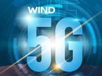 华为联合Wind电信公司开通希腊首个5G商用移动网络