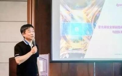 2019紫光展锐代理商合作伙伴大会深圳站成功举行