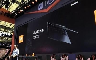 ChinaJoy2019小米将发布全新游戏本:实时光线追踪