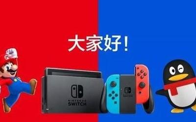 国行版Switch有哪些福利?汉化经典游戏支持微信支付