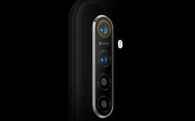 第一部64MP四摄手机来了!realme新机定档8月8日