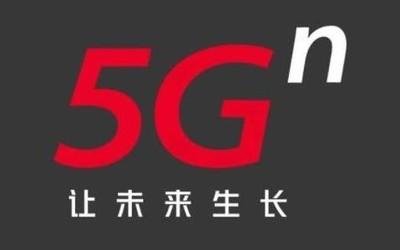 中国联通5G体验方案上线 每月100G流量/5G手机可办
