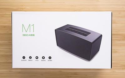 360AI音箱 MAX  这个大块头竟蕴含着两幅不同面孔