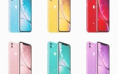 新款iPhone XR或拥有9款配色可选?选择困难症的噩梦