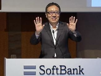 软银总裁电话会说漏嘴£¿新iPhone或将在9月20日预售
