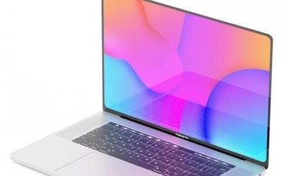 生产力更强大 16英寸MacBook Pro或将取代15英寸版