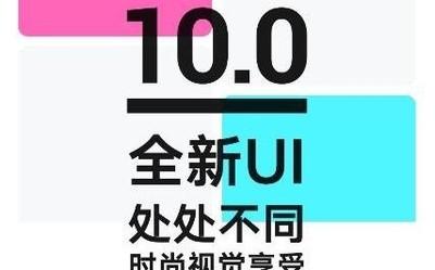 EMUI 10.0五大特性曝光 内容更聚合/使用更加简单