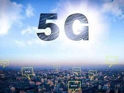 北京年内将建成1万座5G基站 各省市5G基站规划公布