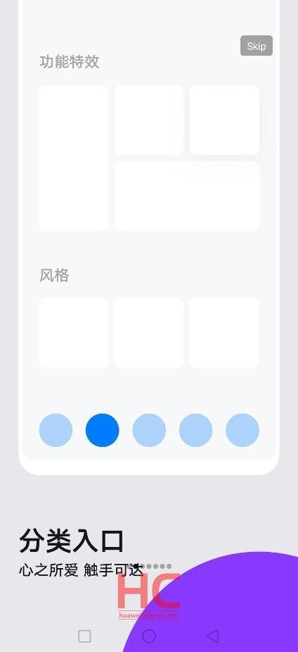 【千亿国际手机网】-EMUI 10.0五大特性曝光 内容更聚合/使用更加简单