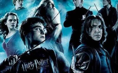 Bilibili上线电影《哈利波特》全集 但好像还不能看