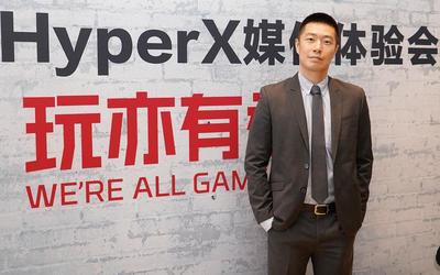 品牌下沉后的HyperX 如何在泛娱乐市场中攻城略地