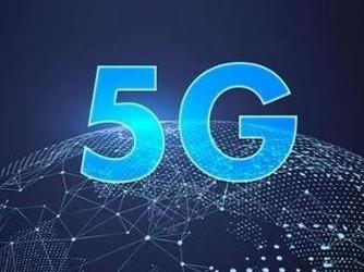 华为发布面向2025十大趋势 5G/超级视野/人机协创