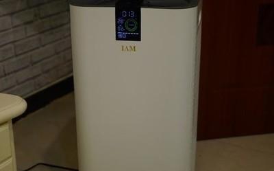 室內空氣質量隨手查 保證居家呼吸質量