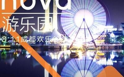 关晓彤携华为nova 5i Pro成都搞事情 夜景自拍出大片
