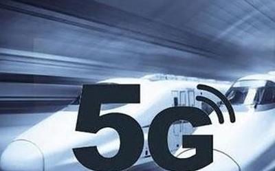 华为4/5G共模基站强势助力 全国首条5G高铁即将开通