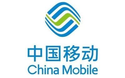 全面发展5G 中国移动将投资约240亿用于5G网络建设