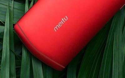"""美图申请""""meitu""""商标接连碰壁 官方:不影响主营业务"""