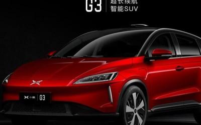 """小鹏汽车G3跟""""影子""""跑偏 别太依赖目前的""""自动驾驶"""""""