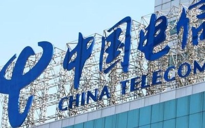 中国电信或于9月发放5G专用号段手机号码 套餐199起