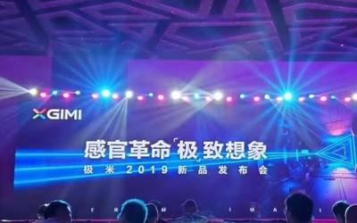 极米发布三款智能投影新品 GMUI 3.6取消所有开机广告