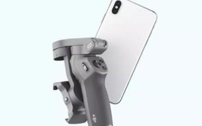 大疆发布Osmo Mobile灵眸手机云台3 售价699元起£¡