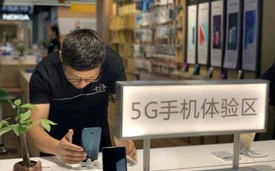 苏宁开放5G体验报名,818见证华为第一款5G手机首销