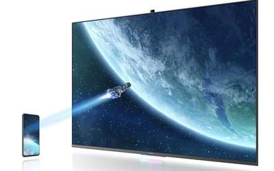 荣耀智慧屏明日正式开售 首发鸿蒙系统/售价3799元起