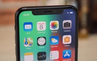 内部人士曝光新iPhone信息 墨绿磨砂版本/5W充电