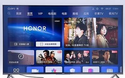 传统电视该让位了?荣耀智慧屏等或许你该认真考虑了