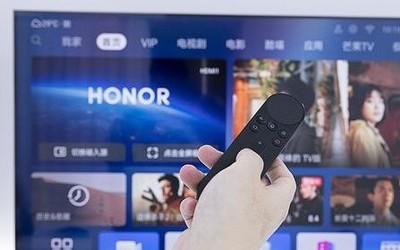 早报:荣耀智慧屏系列今日开售/极品飞车新作公布