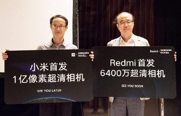 小米宣布推出1亿像素超清相机