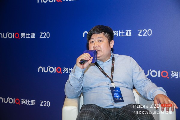 努比亚品牌联合创始人、努比亚高级副总裁余航