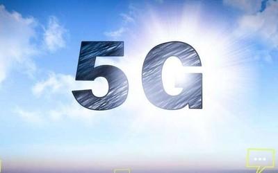 邬贺铨:买5G手机要谨慎 有的手机是单模有的是双模