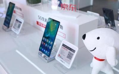 华为5G手机明日首销 首位华为5G机主或将在京东诞生